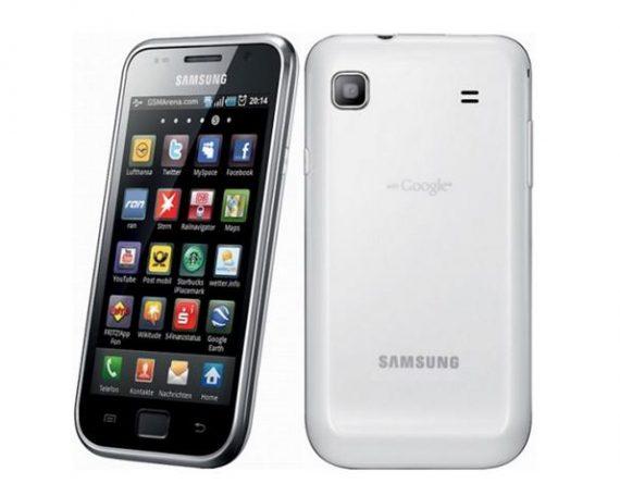 48201652044PM_635_samsung_galaxy_s